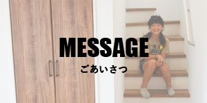 top-banner-message