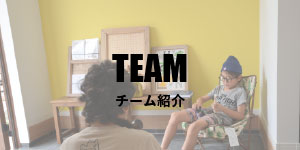 top-banner-team